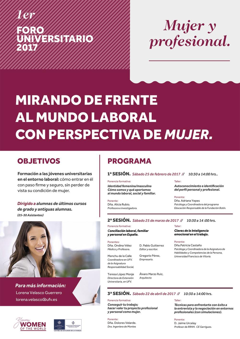 Primer Foro Universitario 2017