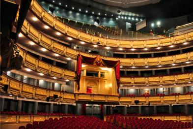 Escenario Teatro Real